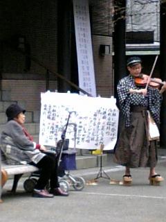 バイオリン少年 in <br />  巣鴨②